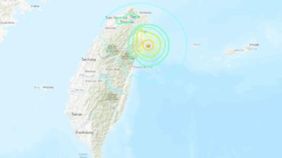 No hay víctimas paraguayas tras terremoto en Taiwán, confirman
