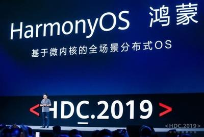 Huawei presenta su primer sistema operativo