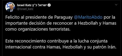 Israel felicita al Paraguay por incluir a Hezbolá y Hamás como organizaciones terroristas