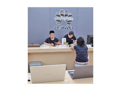 Gobierno de EEUU da otros 90 días de margen a Huawei