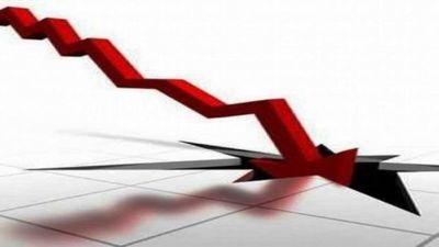 Exhortan a reactivar economía ante desaceleración regional