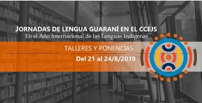 Las jornadas de Lengua Guaraní arrancan desde hoy en el Juan de Salazar