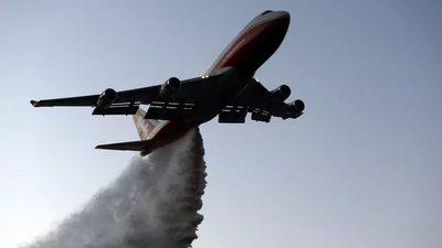 Bolivia alquilará avión cisterna para combatir incendio forestal