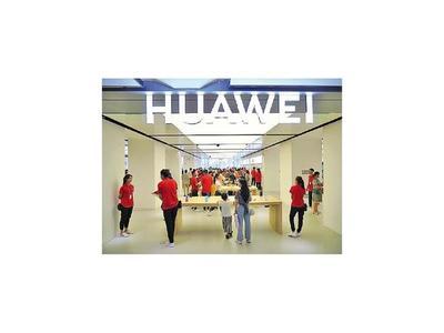 Uruguay   desarrollará   las redes  5G con  tecnología de Huawei
