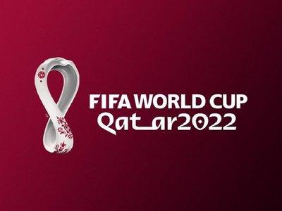 El significado del logo del Mundial de Qatar 2022