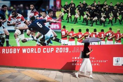 Mundial de Rugby: La anfitriona Japón ante una pretenciosa Rusia abren el certamen