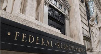 Votarán sobre las tasas de interés en la próxima reunión de política monetaria