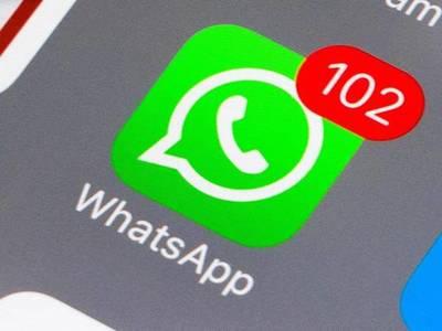 WhatsApp: Así puedes saber qué contactos están en línea y cuántas veces se conectan al día