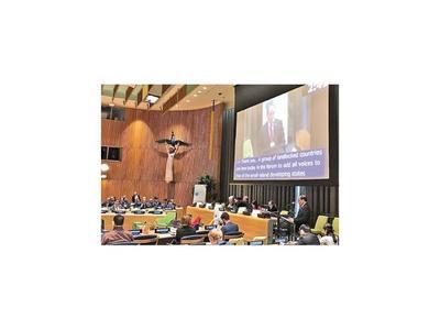 Canciller aplaude acuerdo con UE y cuestiona a Maduro