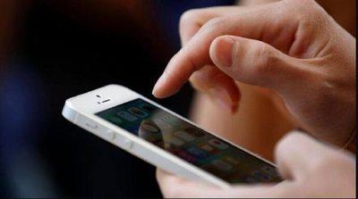 Trámites para la gestión de subsidios de reposo médico se harán por celular