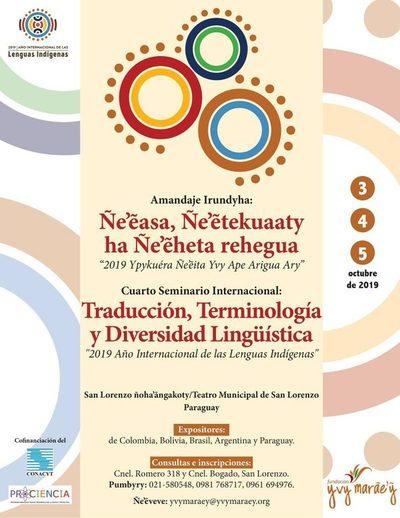 Seminario internacional sobre lengua guaraní se realizará en San Lorenzo