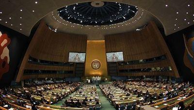 Concluye 74ª Asamblea General de la ONU