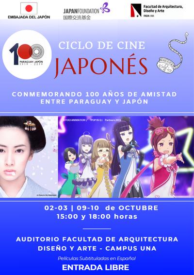 Ciclo de Cine Japonés los miércoles y jueves de octubre en la FADA