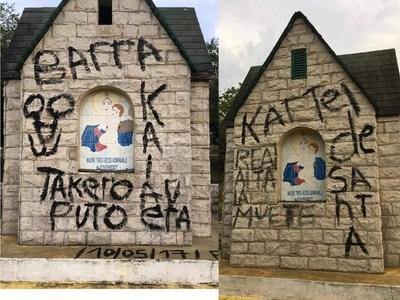 Denuncian vandalismo en Ayolas