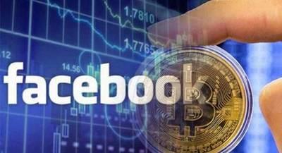 Unión Europea propondrá nuevas reglas para regular las monedas virtuales