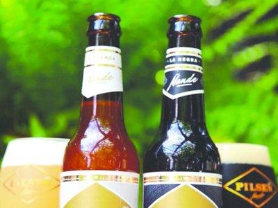 De apepú, kuratû y mango, las nuevas cervecitas raras