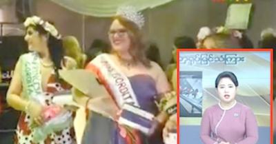 Miss Gordita es noticia hasta en TV de Birmania