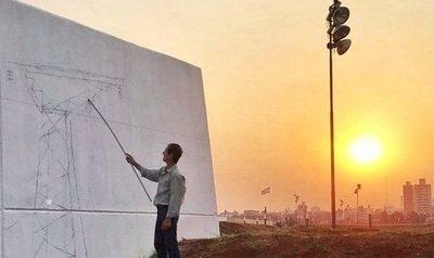 ¡El muro artístico de la EBY buscará batir récord mundial!