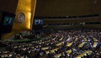 líderes mundiales se reúnen en la ONU; Trump es el gran ausente