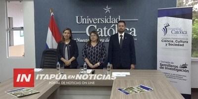 UCI PRESENTA EL II CONGRESO UNIVERSITARIO DE CIENCIAS, CULTURA Y SOCIEDAD