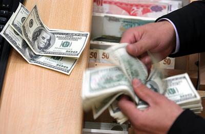 Incertidumbre a nivel mundial hace que el dólar se aprecie