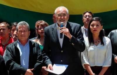 Mesa llama a seguir en la lucha para no permitir el «fraude» de Evo Morales