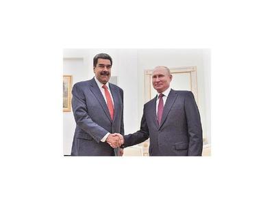 Rusia envía millones de dólares para apoyar a Maduro