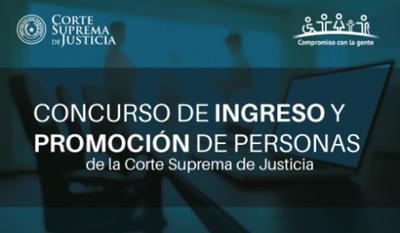 Corte Suprema de Justicia llama a concurso para cargos vacantes en Concepción