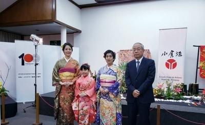 HOY / Festival de la gastronomía y la cultura japonesa declarada de interés turístico nacional y municipal