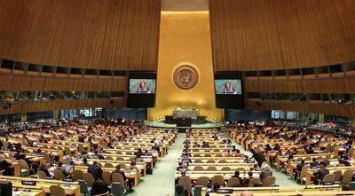 ONU: Condenan embargo de EEUU contra Cuba