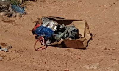 Colocan bomba casera en una ferretería de Loreto