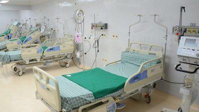 Salud otorga US$ 5,7 millones para terapia intensiva