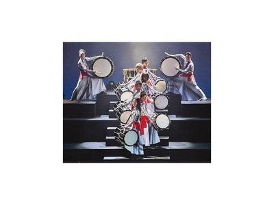 Inédito concierto de taiko se ofrece este jueves en el BCP