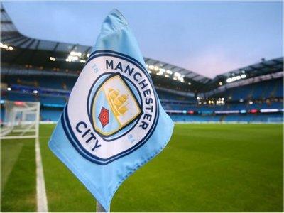 El dueño del Manchester City compra otro club