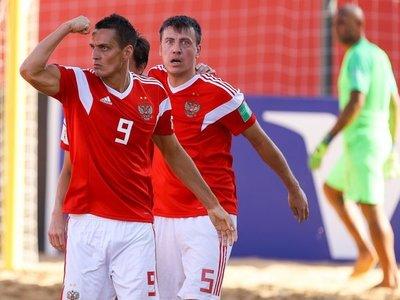 Rusia elimina el vigente campeón