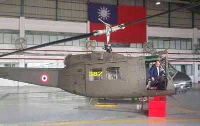 Taiwán dona a nuestro país tres helicópteros UH-1H