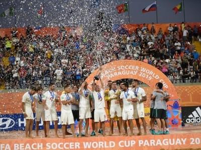 La gloria fue para Portugal