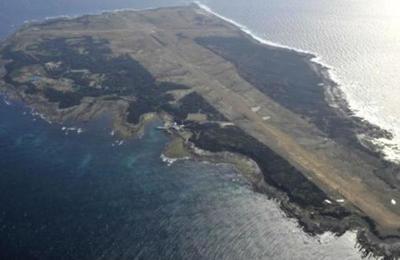 ¿Por qué Japón compró una isla por 146 millones de dólares?