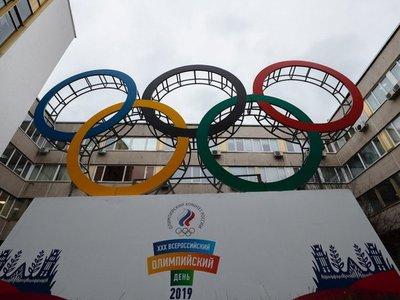 Durísima sanción para Rusia por caso de dopaje