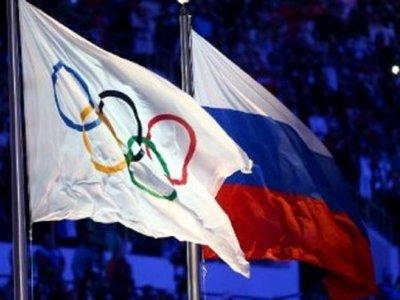 El Comité Olímpico ruso continúa los preparativos para Tokio 2020