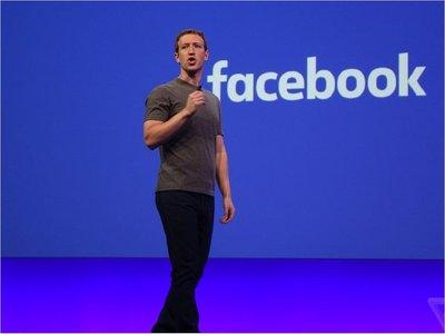 EEUU sopesa acción contra Facebook por la interacción de sus aplicaciones