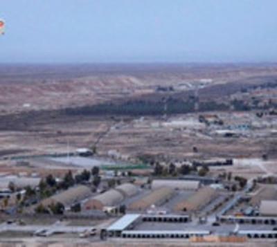 Irán bombardea bases militares de EEUU