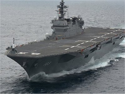 Japón despliega sus fuerzas militares en Oriente Medio