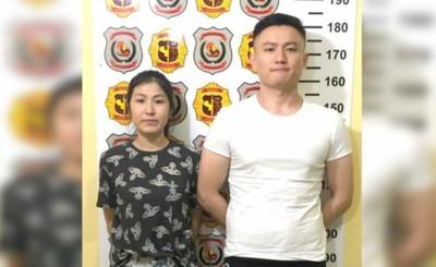 Allanan edificio en busca de un presunto integrante de la Mafia China