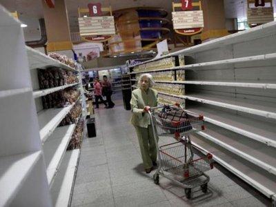 La inflación de Venezuela en 2019 superó el 7.000%, según Parlamento