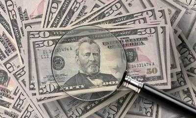 Sedeco sostiene que no hay impedimentos para la circulación de dólares viejos