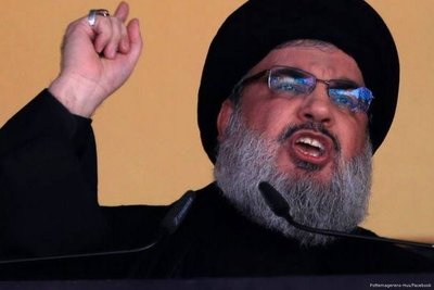 Hezbollah: Reino Unido lo declaró como organización terrorista
