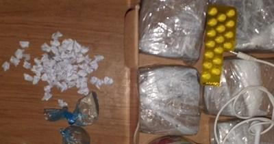 Incautan drogas y medicamento controlado en Penitenciaría de Concepción