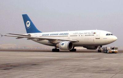 Talibanes reivindican derribo de avión en Afganistán