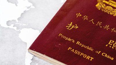 Suspenden visa por tiempo indefinido